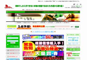 栗東スポーツ(RITTOU SPORTS)
