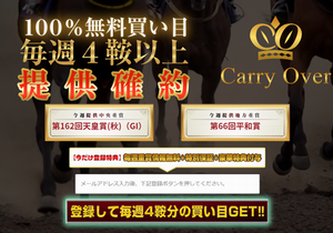 Carry Over